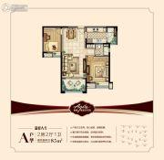 南通雅居乐花园2室2厅1卫85平方米户型图