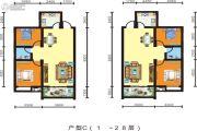 福润茗居2室2厅1卫0平方米户型图