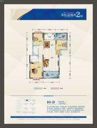 鸿都・英伦星海湾3室2厅2卫0平方米户型图