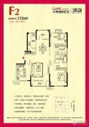 中海国际社区3室2厅2卫135平方米户型图