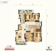 华融・现代城4室2厅2卫142平方米户型图
