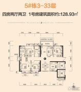 中建・江湾壹号4室2厅2卫128平方米户型图