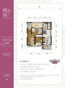 孝感碧桂园・桃源3室3厅2卫102平方米户型图