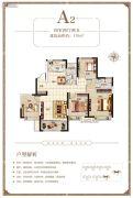嘉洲锦悦4室2厅2卫138平方米户型图