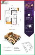 曲江・紫金城2室2厅1卫83平方米户型图