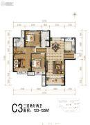 保利西悦春天3室2厅2卫123--125平方米户型图