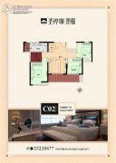 圣桦城3室2厅1卫100平方米户型图