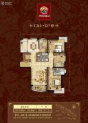 鸿运润园4室2厅2卫175--176平方米户型图