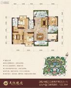 天悦龙庭3室2厅2卫122平方米户型图