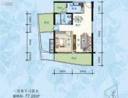 海悦长滩1室2厅1卫77平方米户型图