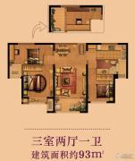 保利・香槟国际3室2厅1卫93平方米户型图