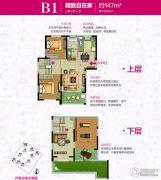 绿地国际花都3室3厅1卫147平方米户型图