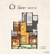 河枫御景3室2厅2卫130平方米户型图