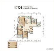 佳乐国际城4期3室2厅2卫130平方米户型图
