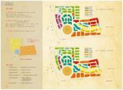 大理密湾旅游文化小镇规划图