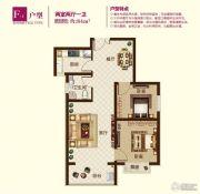 锦绣江南2室2厅1卫84平方米户型图