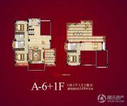 嘉益香槟城3室2厅2卫149平方米户型图