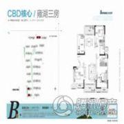 建业十八城5期山水湖城3室2厅2卫133平方米户型图