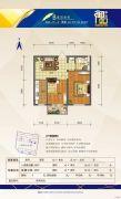 中天御品2室1厅1卫64平方米户型图
