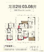 仁海・海东国际3室2厅2卫129平方米户型图