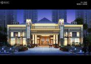 中国铁建国际公馆效果图