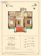 淀湖鹿鸣九里2室2厅1卫84平方米户型图
