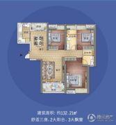 越秀星汇云锦3室2厅2卫132平方米户型图