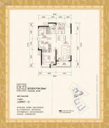 昊天广场3室2厅1卫94平方米户型图