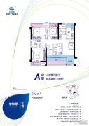 中铁城3室2厅2卫89平方米户型图