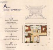 万科中央公园3室2厅2卫122平方米户型图