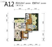 雅居乐原乡2室2厅2卫112平方米户型图