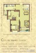 卓昱大厦2室2厅1卫95平方米户型图