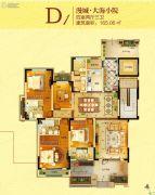 中建悦海和园4室2厅3卫165平方米户型图