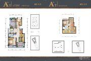 国贸仁皇2室2厅1卫73平方米户型图