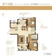 保利建业香槟国际2室2厅2卫118平方米户型图
