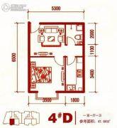 实华・新兴佳园1室1厅1卫41平方米户型图