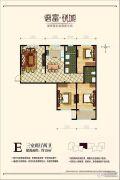 德富悦城3室2厅2卫128平方米户型图