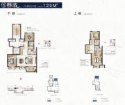 东原千浔4室2厅3卫125平方米户型图
