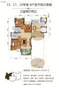 恒大名都3室2厅2卫148--153平方米户型图