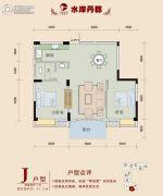 水岸丹郡2室2厅1卫85平方米户型图