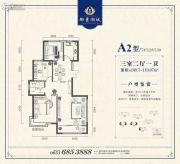 正丰・御景湖城3室2厅1卫109--110平方米户型图