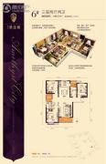 曲江・紫金城3室2厅2卫138平方米户型图