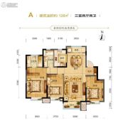 路劲隽澜湾3室2厅2卫128平方米户型图