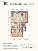 香格里拉4室2厅2卫134平方米户型图