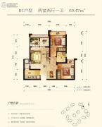 成都新天地2期春天里2室2厅1卫69平方米户型图