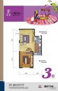 中国铁建国际花园1室2厅1卫62平方米户型图