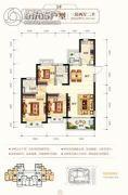 钦州恒大学府3室2厅2卫103平方米户型图