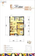 盾安新一尚品2室2厅1卫77平方米户型图