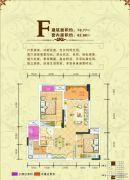 学府怡景2室2厅1卫62平方米户型图