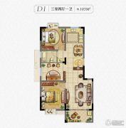 秀逸苏杭3室2厅1卫105平方米户型图